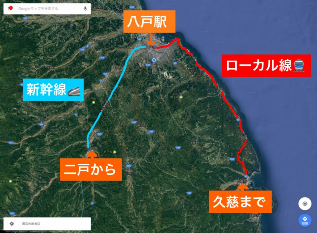二戸から久慈への行き方 powerd by Google Map
